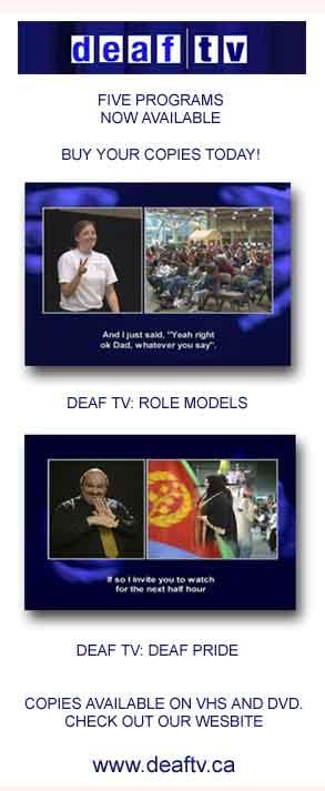 Deaf Email